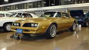 Pontiac Firebird The Rockford